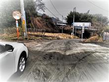奈良県道187号福住上三橋線