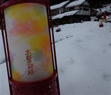 京都の豪雪地帯、美山へドライブ・・・