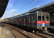 京成電鉄3500系引退!