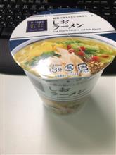 17-02-010-030 ローソンセレクトしおラーメン