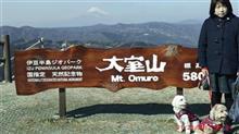 大室山へドライブ!