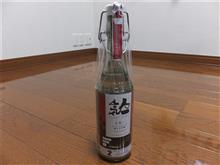 日本酒探訪 人気酒造 スパークリング純米大吟醸
