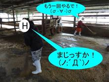 搾乳施設グレードアップ大作戦♪ (`・ω・´)キリッ