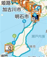 昨日は淡路島一周