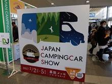 JAPAN Camping Car Show 2017