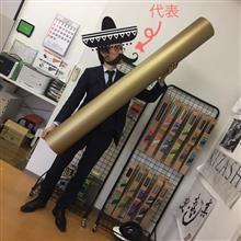 ハピクロ★2.14★プレゼント企画追加バージョン