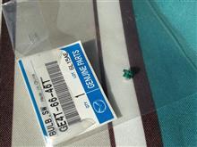 ハザードスイッチ 電球交換