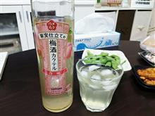 ウメカク(^_^)