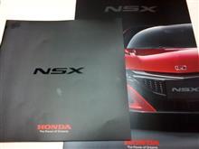 NSXのカタログ?