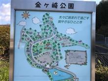 金ヶ崎公園を散歩