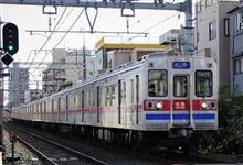 京成電鉄3600系初の廃車出ました。