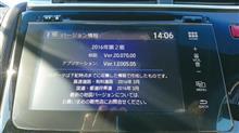 インターナビのバージョンアップ♪^^