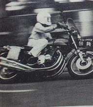 バイク便のはなし その2 バイク便の仕事内容③ 「プレスライダー」