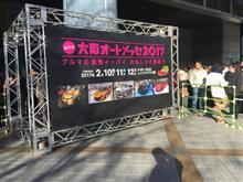 大阪オートメッセ2017 Day3 ありがとうございました!