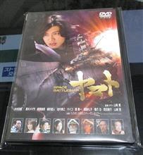 懐かしくて・・・。実写版映画DVD