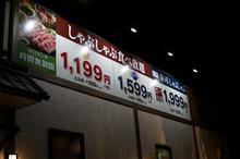 昼間に来ればお安くお腹いっぱいになれる^^
