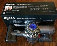 """Dyson ダイソン """"吸引力が変わらない"""""""