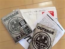 OUTRAGE XXX BOX