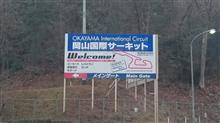 2017/2/17 岡山国際サーキット Mmロードスター走行会