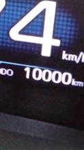 プリウス10000km突破。