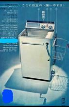 洗濯槽もキレイにしないとね(^_-)