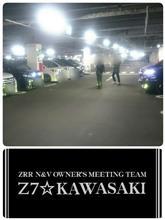 Z7☆KAWASAKI 2017 2月MTG( ^^)人(^^ )