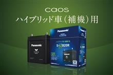 みんカラ:カーグッズ・パーツ・モニター募集!第11弾【Panasonic】