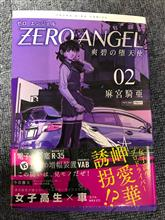 ZERO ANGEL 2巻発売・:*+.\(( °ω° ))/.:+