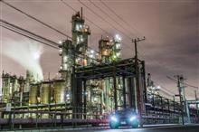 工場夜景オフ会
