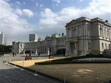 2017-02-20 迎賓館赤坂離宮の一般公開