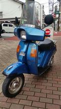 青いジェンマ125