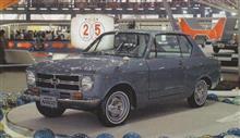 ホンダN800