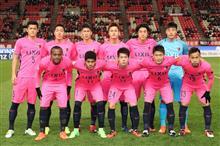 AFCチャンピオンズリーグ2017 グループステージ 第1節 VS蔚山現代FC