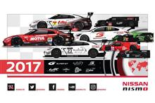 日産/ニスモ2017年モータースポーツ活動計画発表会