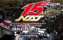 今週末開催の☆☆NAGOYAオートトレンド2017☆☆に参加致します。
