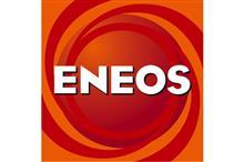 【実験】ENEOSのハイオクと燃料添加剤を入れてみた