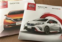 NOTE e-power and BMW i3... 本、読書... ひとりごと...