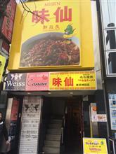 東京飯2017年02月23日(名古屋飯?)