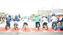 KICKバイクチャレンジ in BSNイベント広場「よろ~ぜ」