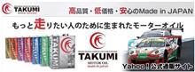 【Yahoo!ショッピング】キャンペーン情報☆彡