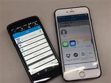 iPhoneアプリでトラックバックする方法 プロテクタ