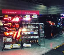 NAGOYAオートトレンド2017、SAB岐阜店ヴァレフェスの設営完了!