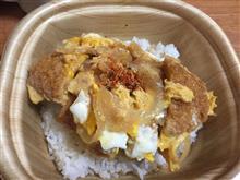 【ローソン】カツ丼?(;´д`)