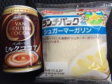 ヤマザキ ランチパック シュガーマーガリン