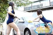 車デート:洗車編