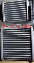 S660(JW5)、アルト・ワークス(HA36S)、インタークーラー比較!!