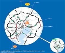 茨城の圏央道開通