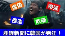 映画『軍艦島』 其の参