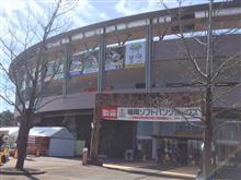 ホークス宮崎キャンプ2107