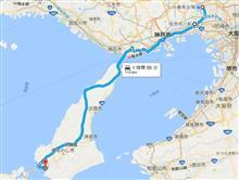 淡路島 南淡温泉 「潮騒の湯」/Quad 用 昇圧トランスケース 加工 (その4)